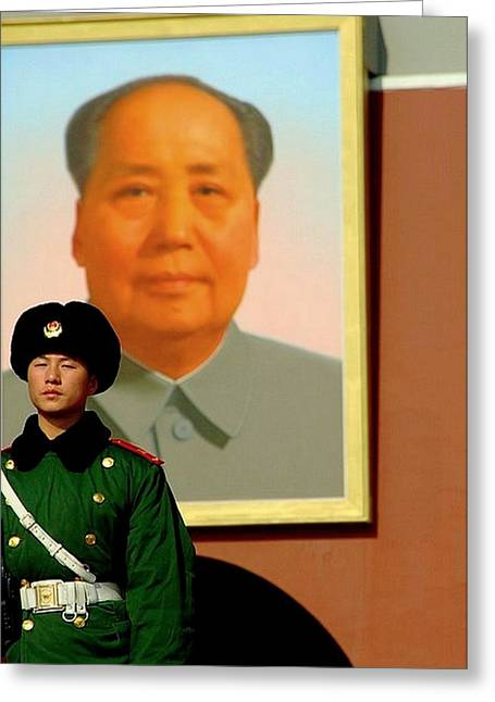 Watching Over Mao Greeting Card by Anthony Silver