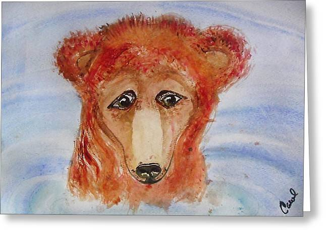 Water Bear Greeting Card