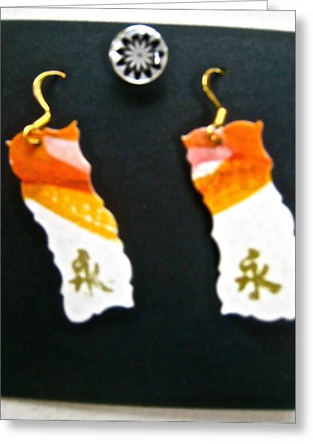 Watercolor Earrings Eternity Orange White Gold Greeting Card by Beverley Harper Tinsley