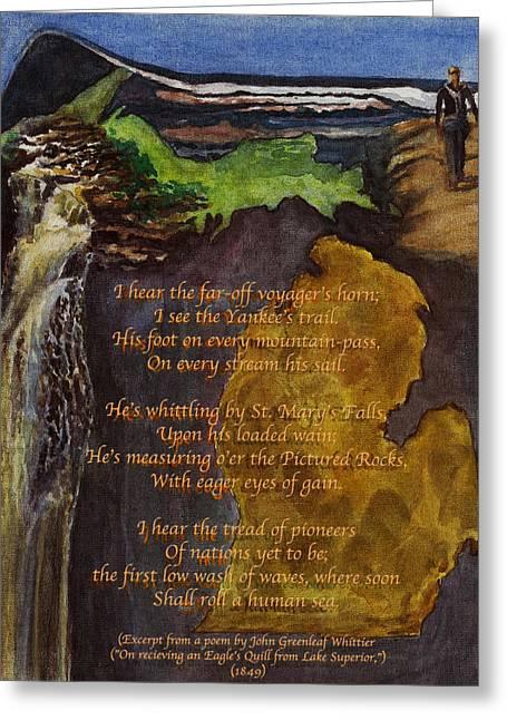 Waterfalls In The U.p. Greeting Card by Trisha Moran