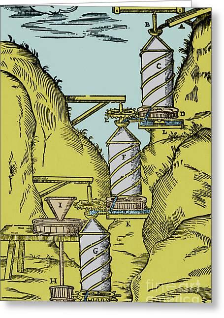 Watermill Reversed Archimedean Screw Greeting Card