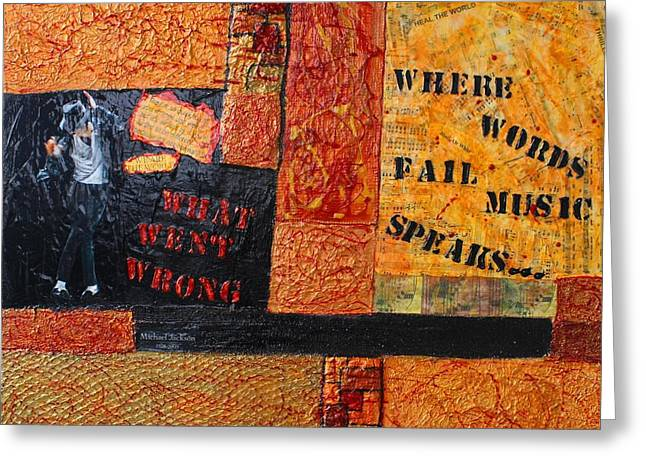 Where Words Fail Music Speaks Greeting Card by Victoria  Johns
