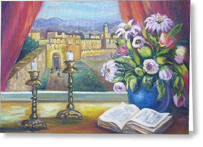 Window View To Jerusalem Greeting Card by Sara Kesar