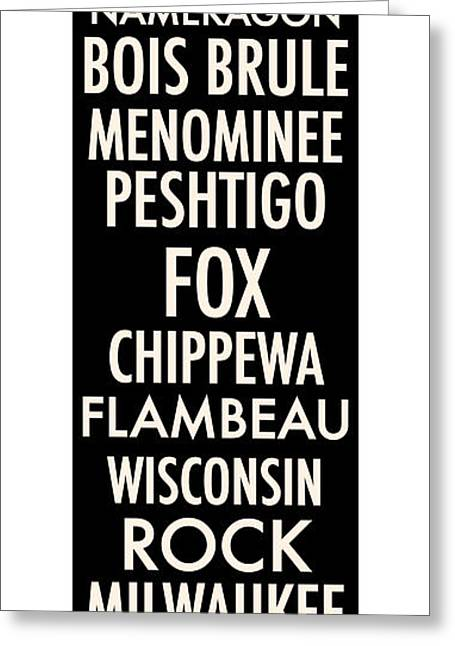Wisconsin Rivers Greeting Card