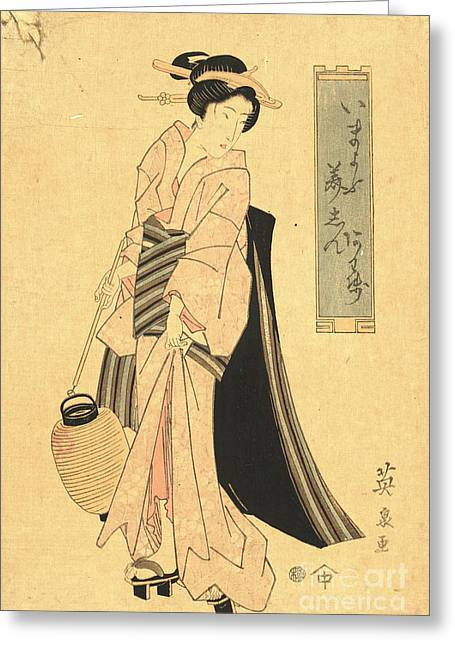 Woman With Paper Lantern Greeting Card by Padre Art