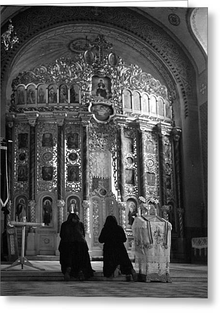 Women Praying In Church Greeting Card