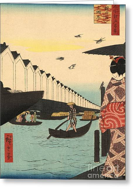 Yoroi Ferry At Koami District Greeting Card