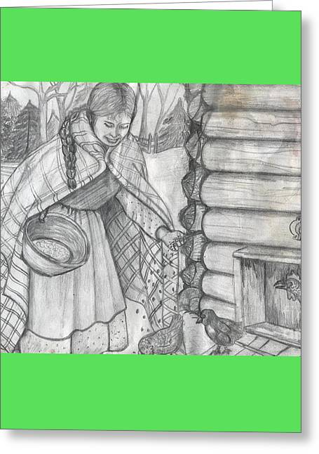 Young Girl Feeding The Chickens In The 1800's Greeting Card