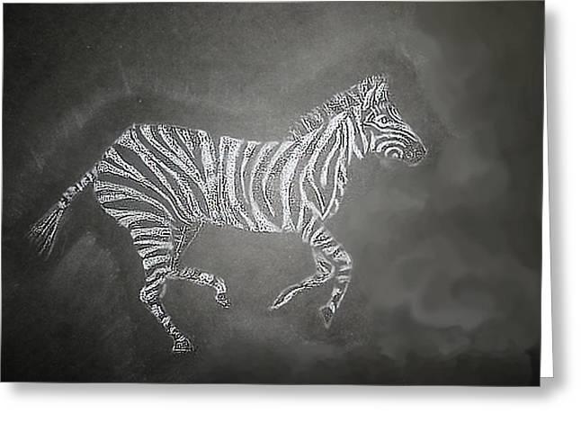 Zebra Greeting Card by Poornima M