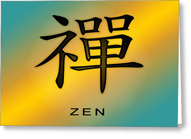 Zen Greeting Card