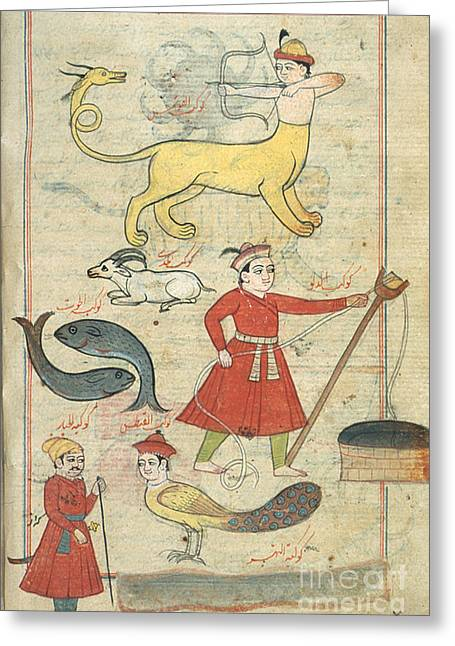Zodiacal Constellations, 17th Century Greeting Card