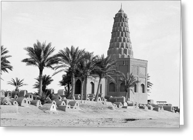 Zumurrud Khatun Tomb Greeting Card by Granger