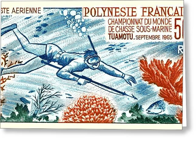 1965 French Polynesia Spearfishing Postage Stamp Greeting Card