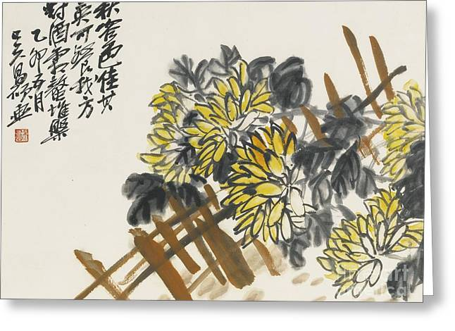 Chrysanthemums On A Fence Greeting Card by Celestial Images