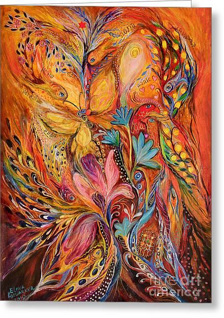 The Flowering Greeting Card by Elena Kotliarker