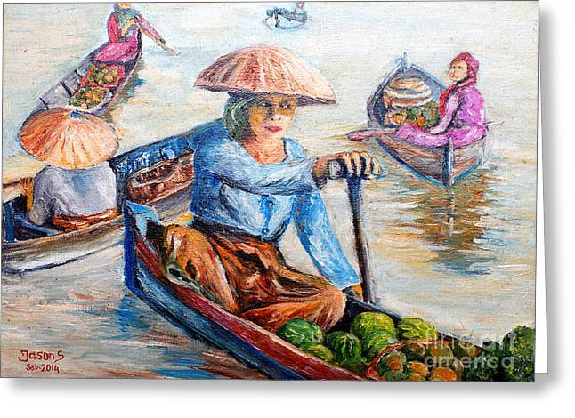 Women On Jukung Greeting Card