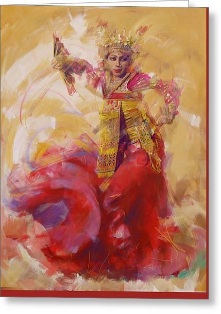 013 Kazakhstan Culture Greeting Card by Maryam Mughal