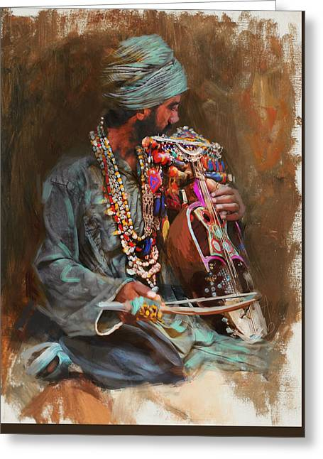 023 Sindh B Greeting Card