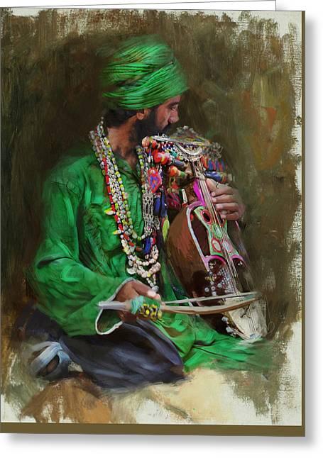 023 Sindh Greeting Card by Mahnoor Shah