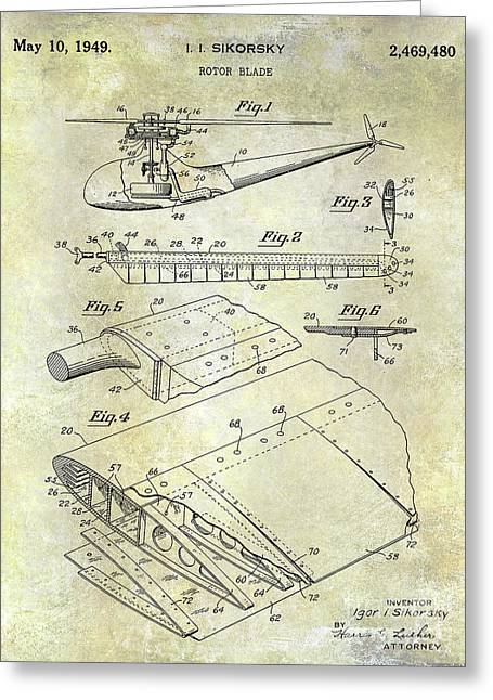1949 Helicopter Patent Greeting Card by Jon Neidert