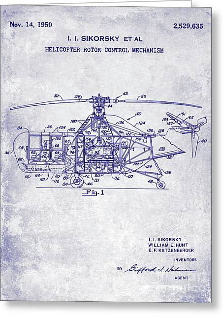 1950 Helicopter Patent Greeting Card