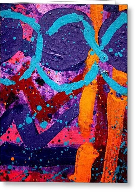 Abstract 10316 / Cropped Greeting Card