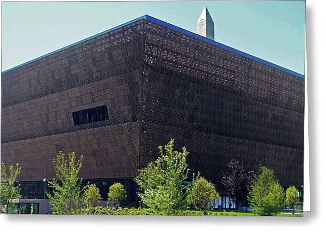 African American Museum 1 Greeting Card
