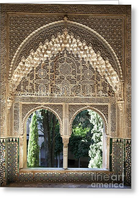 Ornaments Greeting Cards - Alhambra windows Greeting Card by Jane Rix