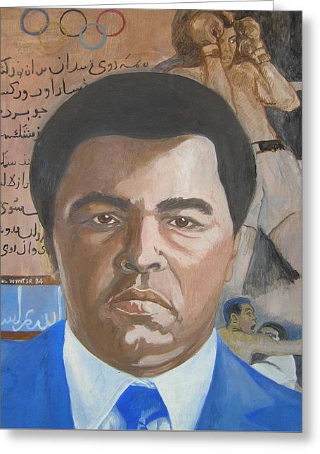 Ali Greeting Card by Nigel Wynter