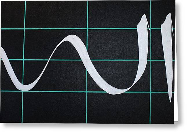 Divine Name In Cardiograph Greeting Card