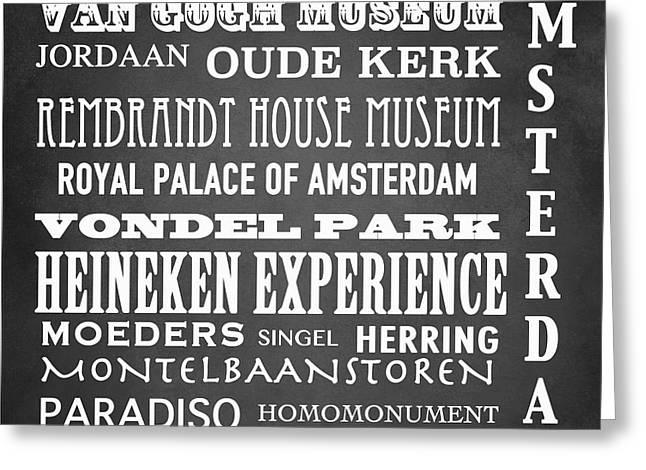 Amsterdam Famous Landmarks Greeting Card