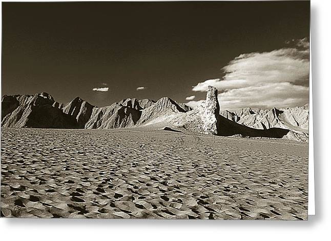 Atacama Desert Greeting Card