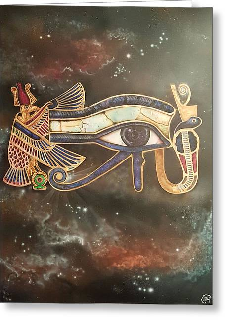 Awaken Greeting Card by Reshef Shabazz