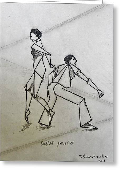 Ballet Practice Greeting Card