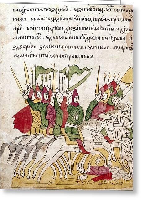 Battle Of Kulikovo, 1380 Greeting Card