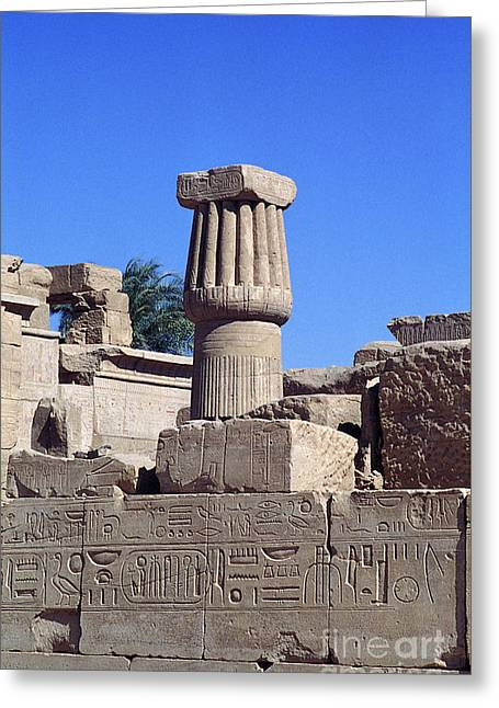Belief In The Hereafter - Luxor Karnak Temple Greeting Card