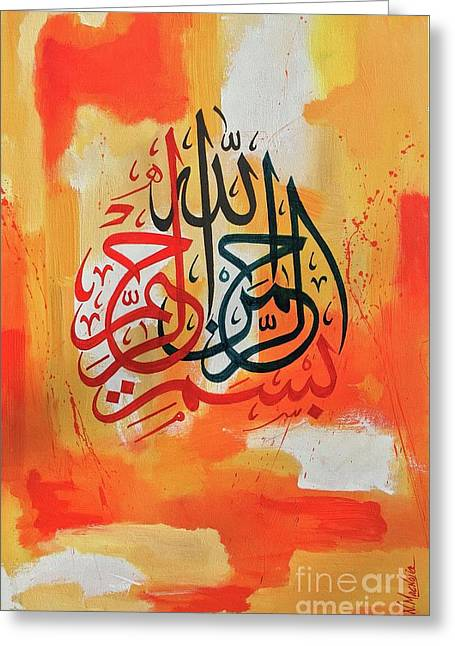 Greeting Card featuring the painting Bismillah by Nizar MacNojia