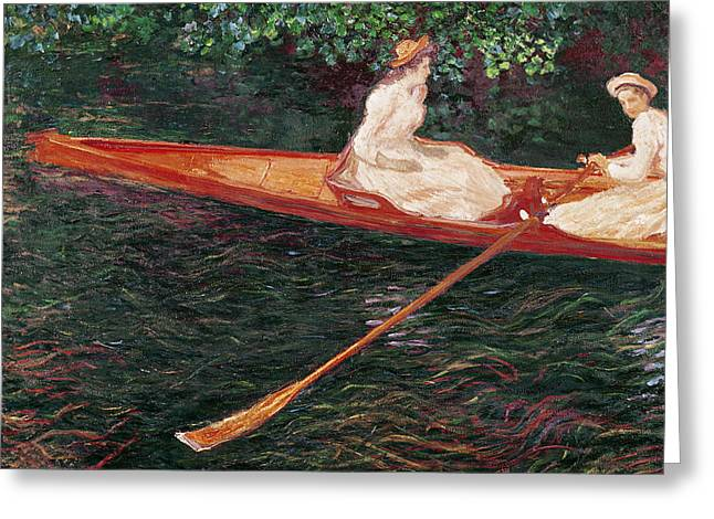 Boating On The River Epte Greeting Card