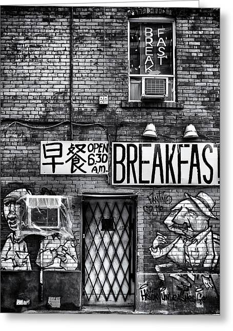 Greeting Card featuring the photograph Breakfast by Brian Carson