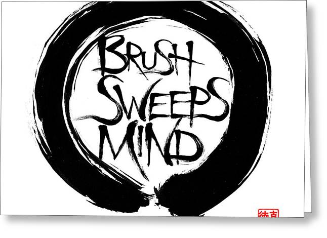 Brush Sweeps Mind Greeting Card