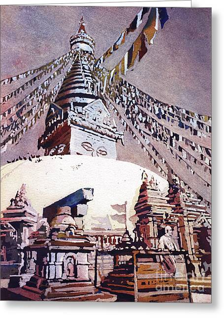 Greeting Card featuring the painting Buddhist Stupa- Nepal by Ryan Fox