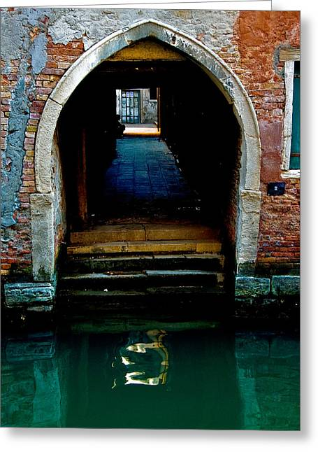 Canal Entrance Greeting Card