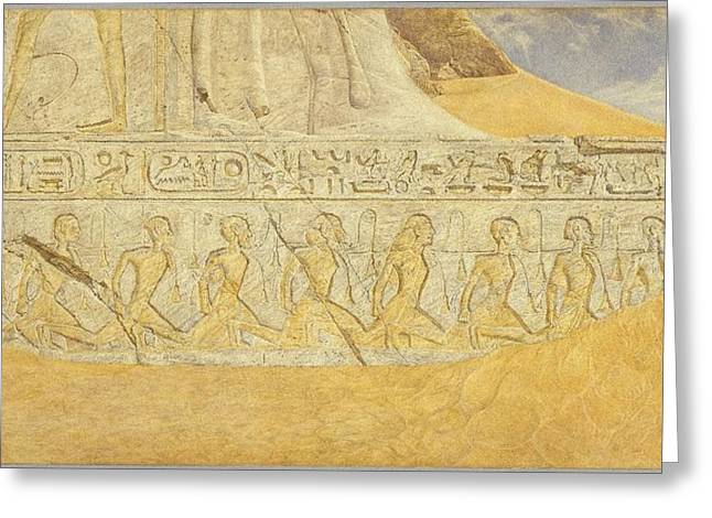 Captives Of Ramses Greeting Card