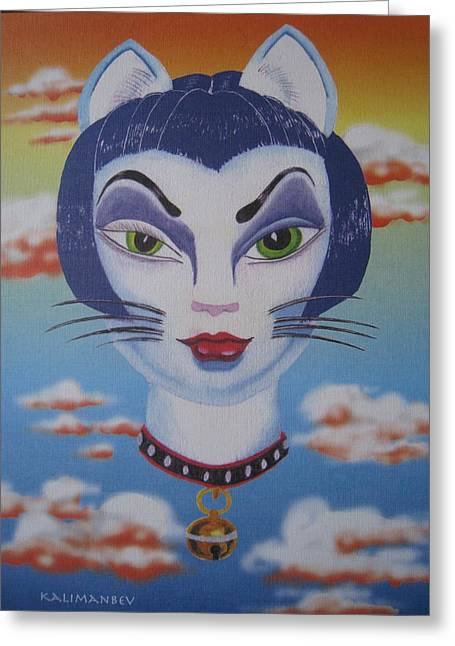 Cat Ho Greeting Card by Roger Golden