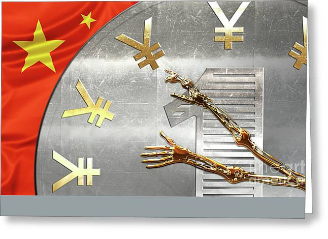 China Finalcial Time Greeting Card