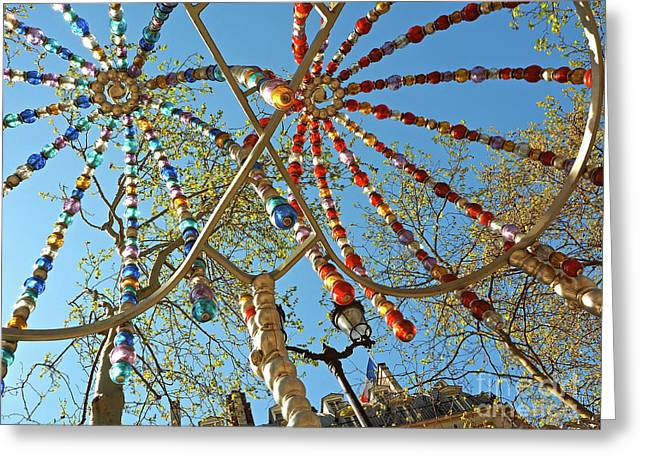 Colourful Canopy Greeting Card by Alex Cassels