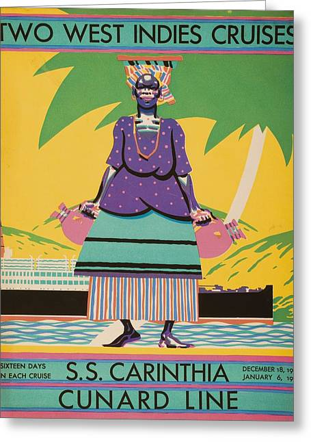 Cover Of Descriptive Brochure For Greeting Card