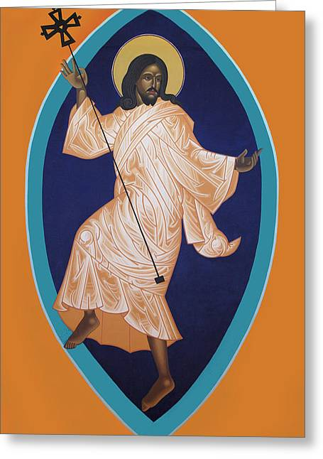 Dancing Christ Greeting Card by Mark Dukes