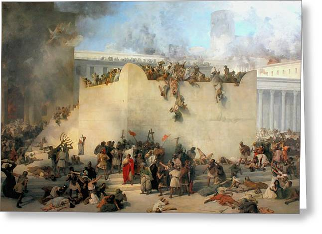 Destruction Of The Temple Of Jerusalem Greeting Card