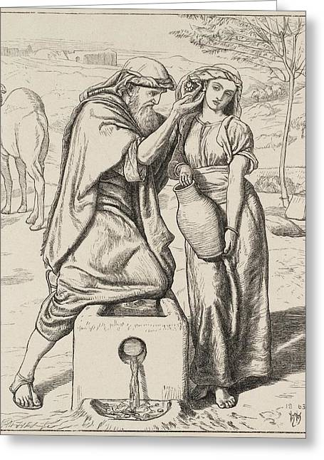 Eliezer And Rebekah At The Well Greeting Card
